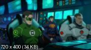 Лига Справедливости: Трон Атлантиды (2015) HDRip