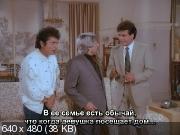 Родной ребенок (1987) DVDRip AVC