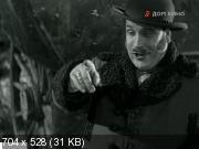 Пышка (1934) IPTVRip