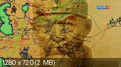 Тамерлан: Архитектор Степей (2015) HDTVRip 720p
