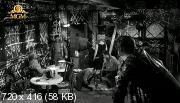 Точка давления (1962) SATRip