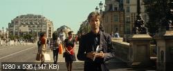 Развод по-французски (2014) WEB-DL 720p | iTunes