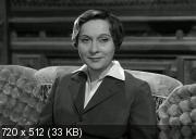 За закрытыми дверями (1954) DVDRip