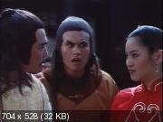 Змея в тени орла 2 (1979) VHSRip