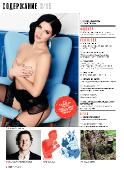 FHM №3 Россия (Март) (2015) PDF