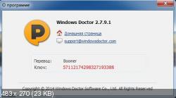 Windows Doctor 2.7.9.1 (Русификатор)