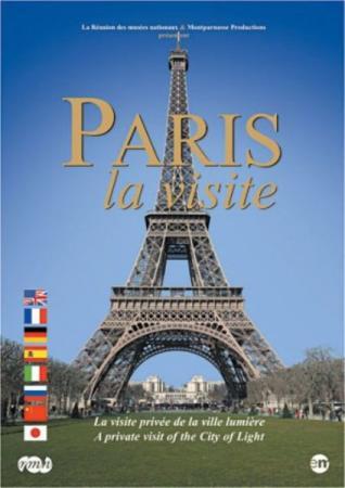 Визит в Париж / Paris la visite (2002) DVDRip