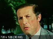 Мистер Безногий (Невероятный человек без ног) (1979) DVDRip