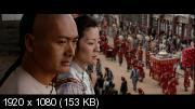 Крадущийся тигр, затаившийся дракон (2000) Blu-Ray CEE (1080p)