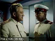 Человек ниоткуда (1961) DVDRip