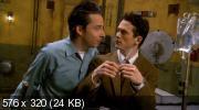 Любовь приходит к палачу (2006) DVDRip