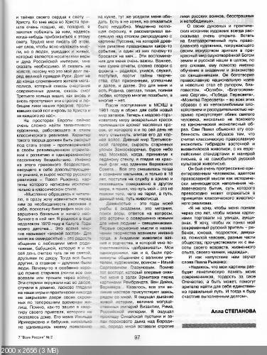 http://i66.fastpic.ru/thumb/2015/0321/87/68afbd620182a405d914bd8d32042a87.jpeg