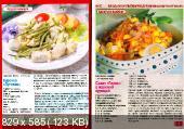 Золотая коллекция рецептов №37. Блюда из мультиварки для начинающего кулинара (март /  2015)