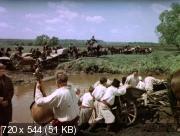 Сон (1964) DVDRip