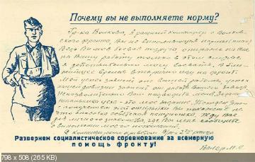 http://i66.fastpic.ru/thumb/2015/0405/0f/e42f212d8cadace297a4fe3098d3fd0f.jpeg