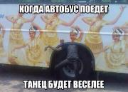 Фотоподборка '220V' 05.04.15