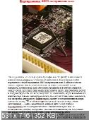 Набор книг, по работе и настройке BIOS
