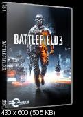 Battlefield 3 (2011) PC | RePack от R.G. Механики [RePack] [RUS / ENG / RUS / ENG] (2011) ()
