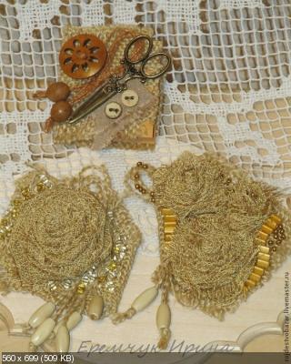 Аксессуары (сумки, браслеты, украшения)  A073e7755f589e79d42f7c63c0c853a5