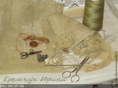 Аксессуары (сумки, браслеты, украшения)  B51528530b4d16bf41ad82a1353c8ce2