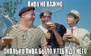 Фотоподборка '220V' 21.08.15