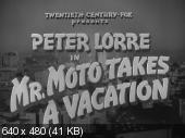 ������ ���� � ������� / Mr. Moto Takes a Vacation (1939) DVDRip | SATKUR