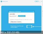Samsung Smart Switch 4.0.15082.16