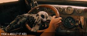 Безумный Макс: Дорога ярости / Mad Max: Fury Road (2015) BDRip-AVC | DUB | Лицензия
