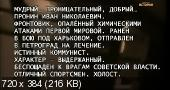 http://i66.fastpic.ru/thumb/2015/0830/ea/80d43a1c393fade33c67049c25687bea.jpeg
