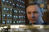 ������� ����������� (2009) IPTVRip