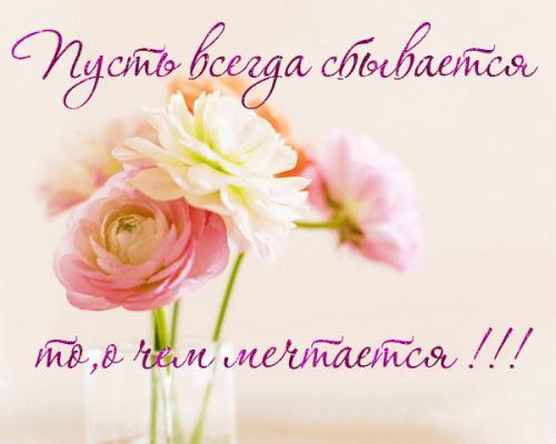 http://i66.fastpic.ru/thumb/2015/0902/21/c71b482b4583f62c590b34570743f921.jpeg