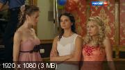 И шарик вернется [1-8 серии из 8] (2015) HDTV 1080i