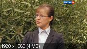 � ����� �������� [1-8 ����� �� 8] (2015) HDTV 1080i