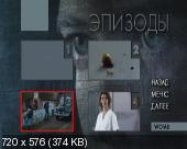 http://i66.fastpic.ru/thumb/2015/0904/9a/509fcb74a228f13f7b9490c4e54dfe9a.jpeg
