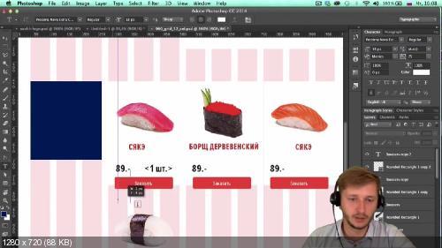 Design Gym. Курс по web-дизайну и юзабилити (2015)
