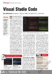 Linux Format �8 [199] (������) (2015) PDF