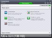 Comodo Antivirus 2015 8.2.0.4703