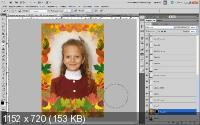 Photoshop. Уроки повышения мастерства 2.0 (2015/PCRec/Rus)