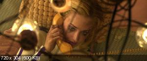���� / Otis (2008) BDRip �� HQ-ViDEO   MVO