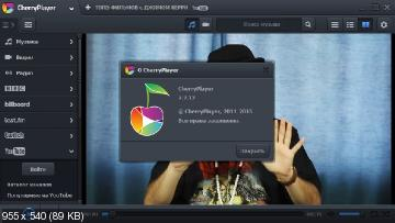 CherryPlayer 2.2.12