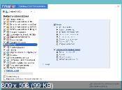 PrivaZer 2.39.1 - чистка Вашего ПК