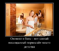 Подборка лучших демотиваторов №196