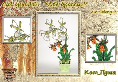 http://i66.fastpic.ru/thumb/2015/1018/8b/_ffd08955f14c0b796a11974a37df258b.jpeg