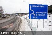 http://i66.fastpic.ru/thumb/2015/1105/b7/_55f6eb8c370bf9f81693930527c9e3b7.jpeg