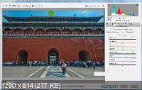 6 ступеней мастера коррекции фотографий. часть ii (2015) pcrec. Скриншот №2