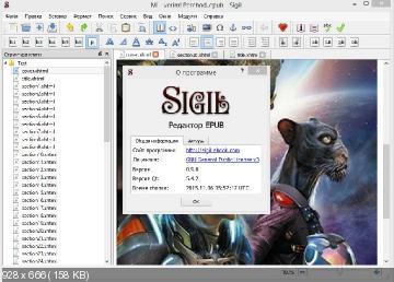 Sigil 0.9.0 - редактор электронных книг