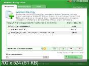 WinMend File Copy 1.5.6.0 - копирование файлов