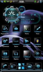Next Launcher 3D Shell v3.7.3 + Themes Pack (2015/RUS/Android)