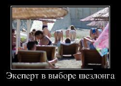 Подборка лучших демотиваторов №203