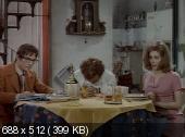 ���� ���� ��������� / Straziami, ma di baci saziami (1968)